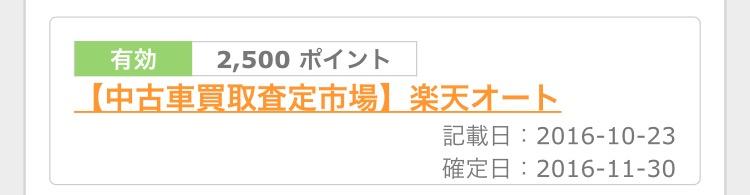 f:id:shingo-sakuragi:20161222022500j:plain