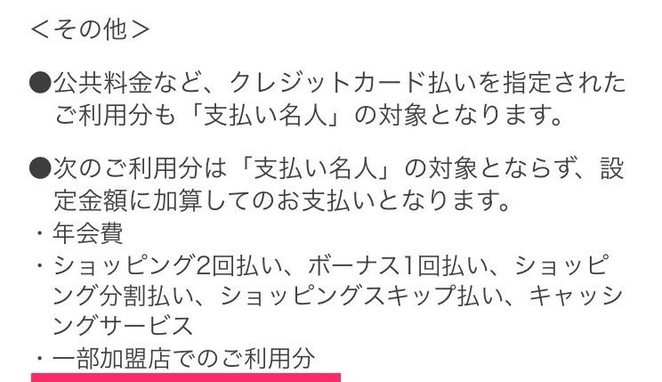 f:id:shingo-sakuragi:20161225012940p:plain