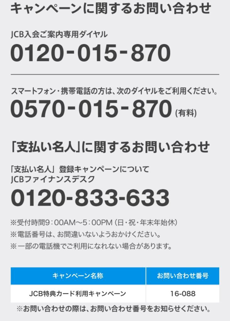 f:id:shingo-sakuragi:20161225014225p:plain