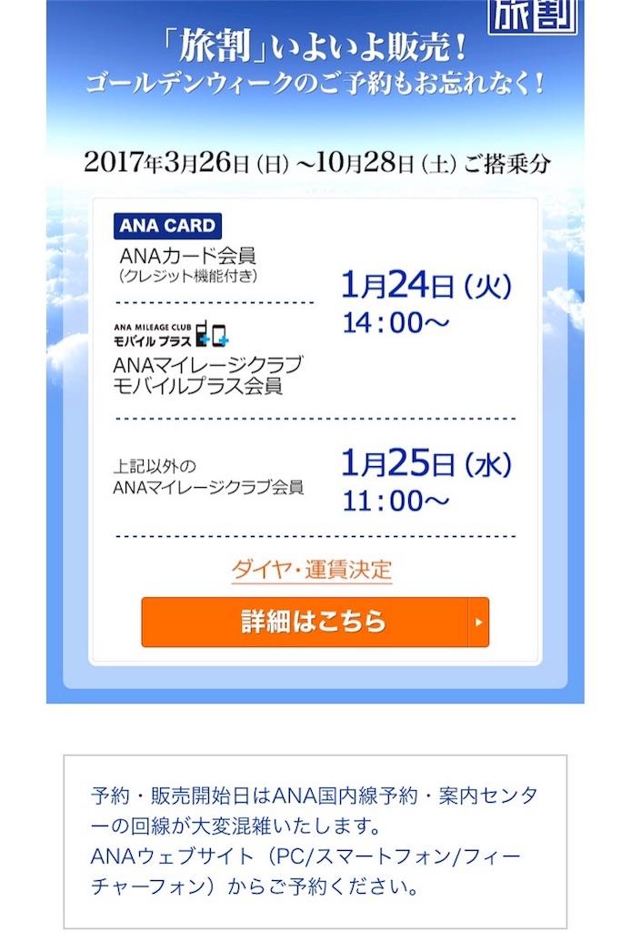 f:id:shingo-sakuragi:20170123211102j:image