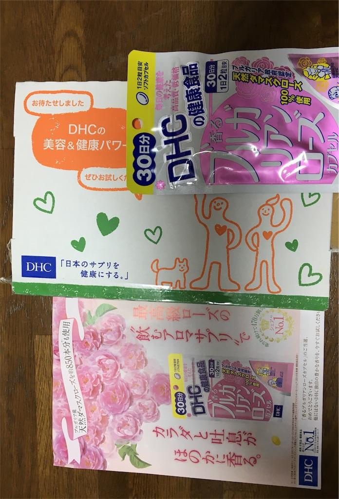 f:id:shingo-sakuragi:20170129002753j:image