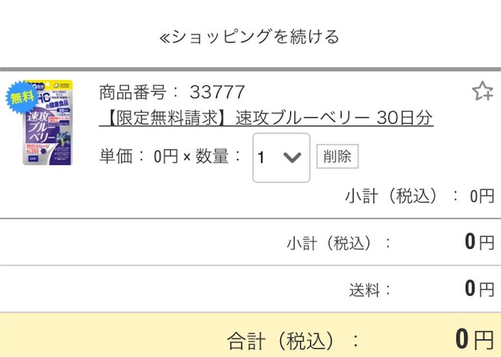 f:id:shingo-sakuragi:20170206202154j:image