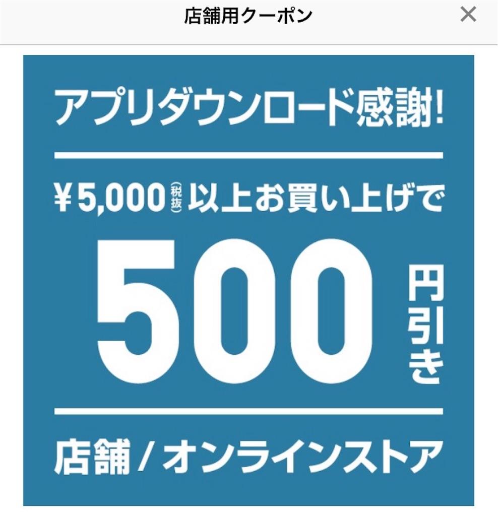 f:id:shingo-sakuragi:20170211200640j:image
