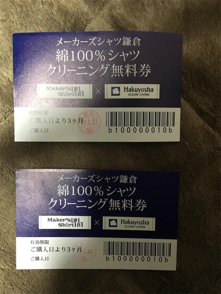 f:id:shingo-sakuragi:20170227021141j:image