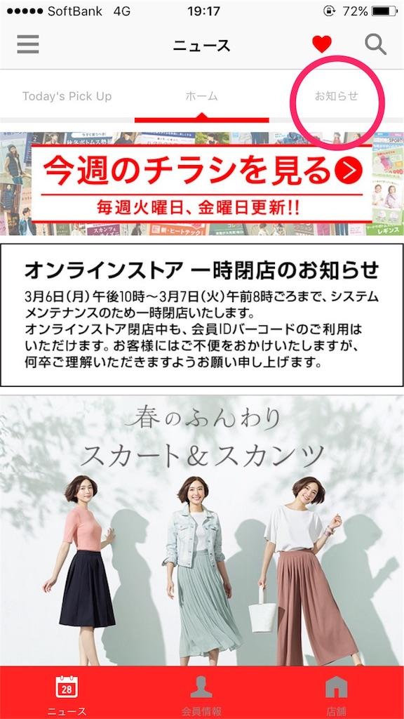 f:id:shingo-sakuragi:20170228200212j:image