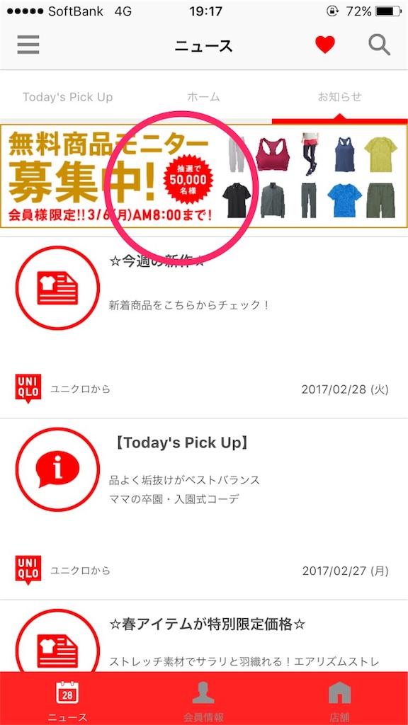 f:id:shingo-sakuragi:20170228200222j:image