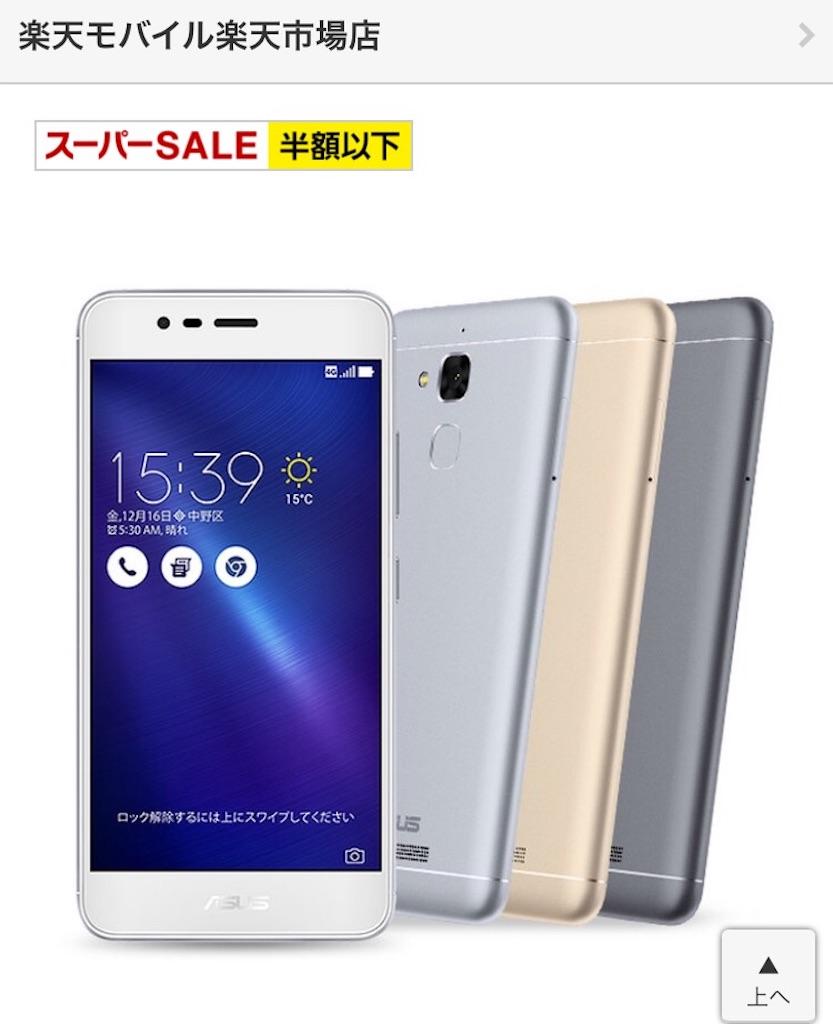 f:id:shingo-sakuragi:20170306010925j:image
