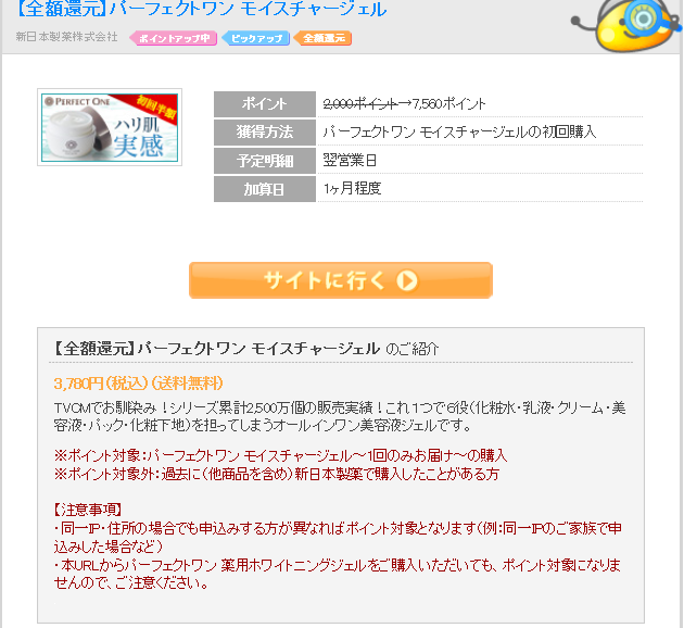 f:id:shingo-sakuragi:20170324001715p:plain