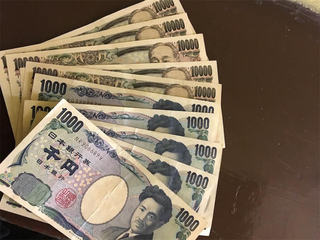 f:id:shingo-sakuragi:20170408233935j:image