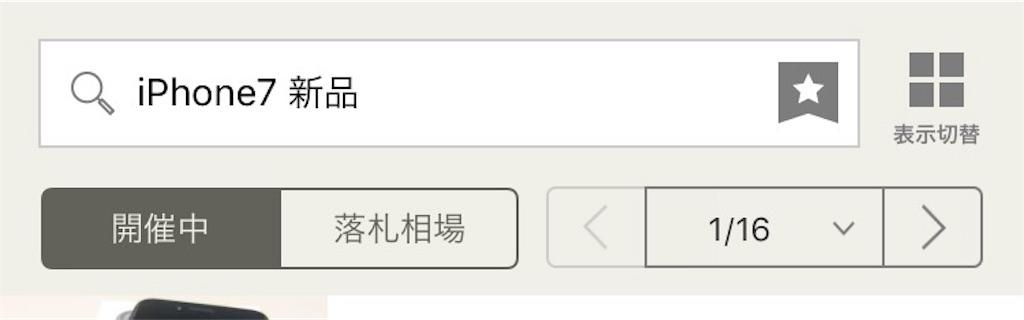 f:id:shingo-sakuragi:20170409000157j:image