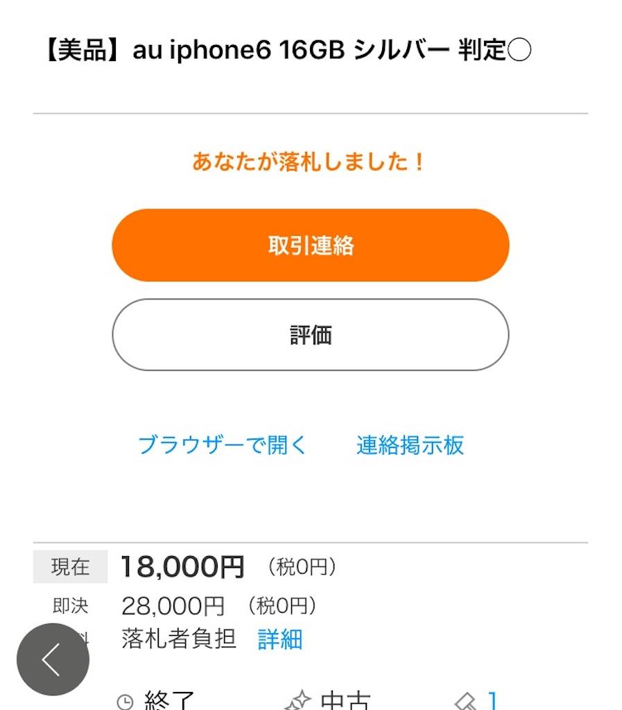 f:id:shingo-sakuragi:20170409020535j:image