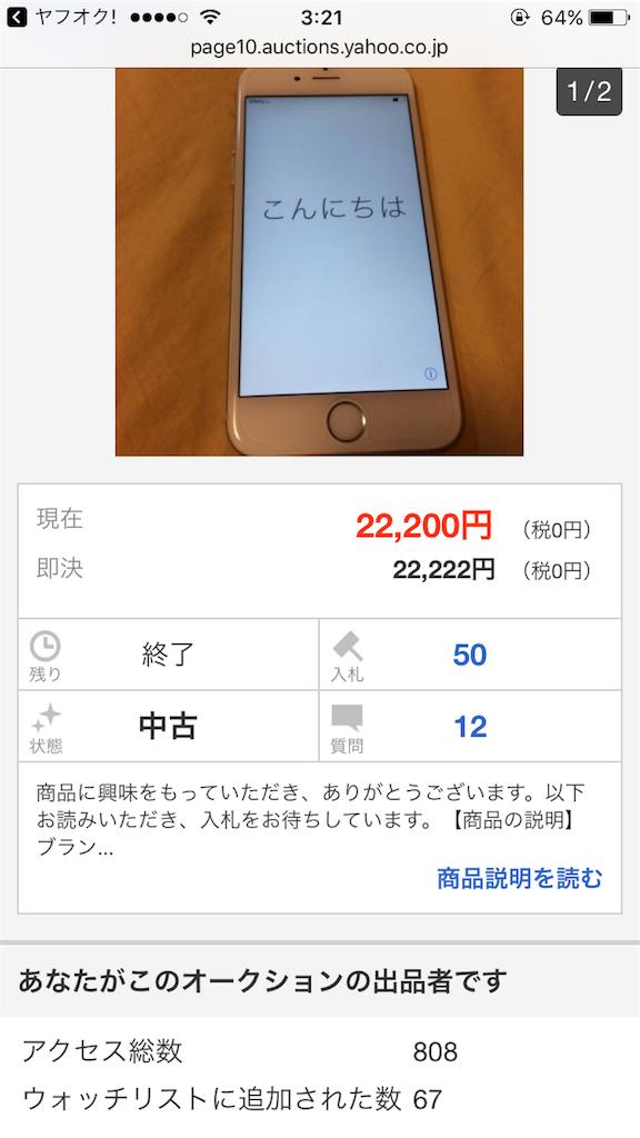 f:id:shingo-sakuragi:20170409032116p:image