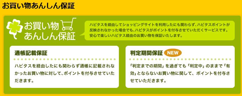 f:id:shingo-sakuragi:20170409234415p:plain