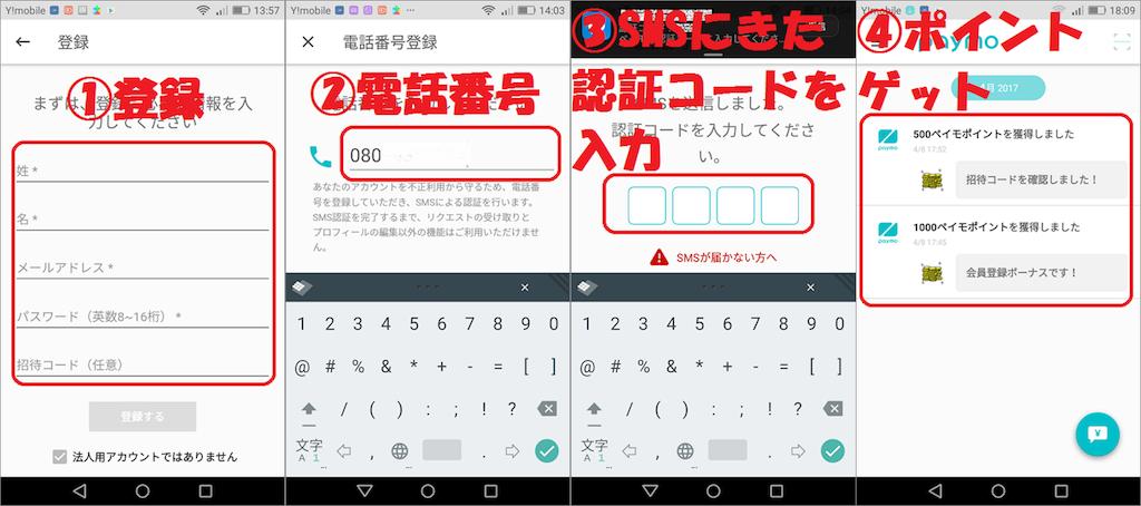 f:id:shingo-sakuragi:20170413075234p:image