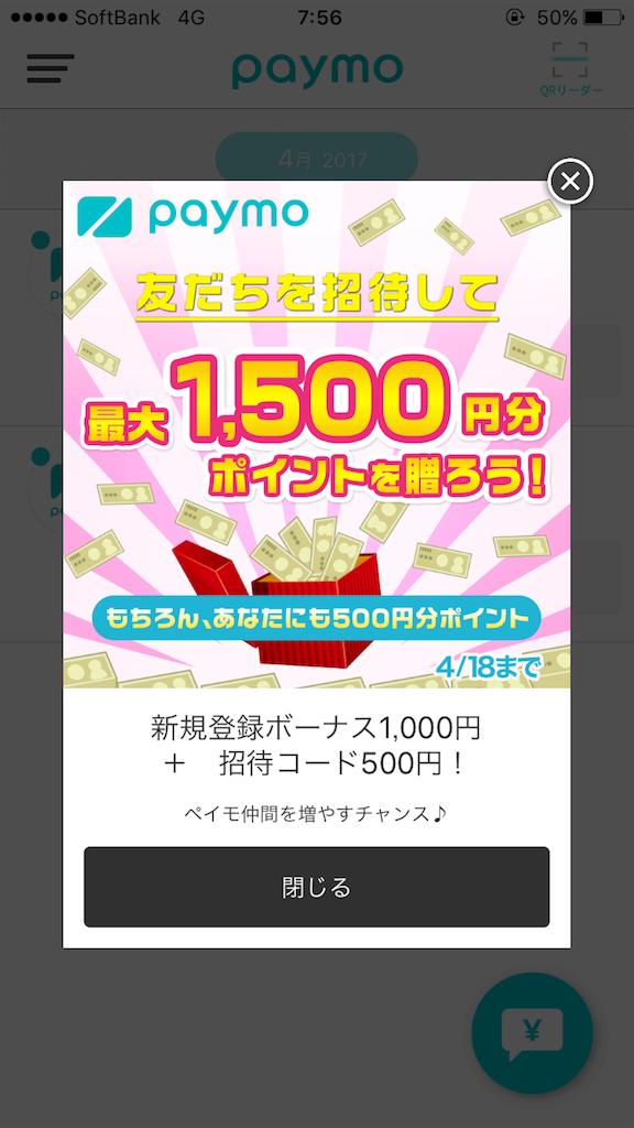f:id:shingo-sakuragi:20170413080100p:image