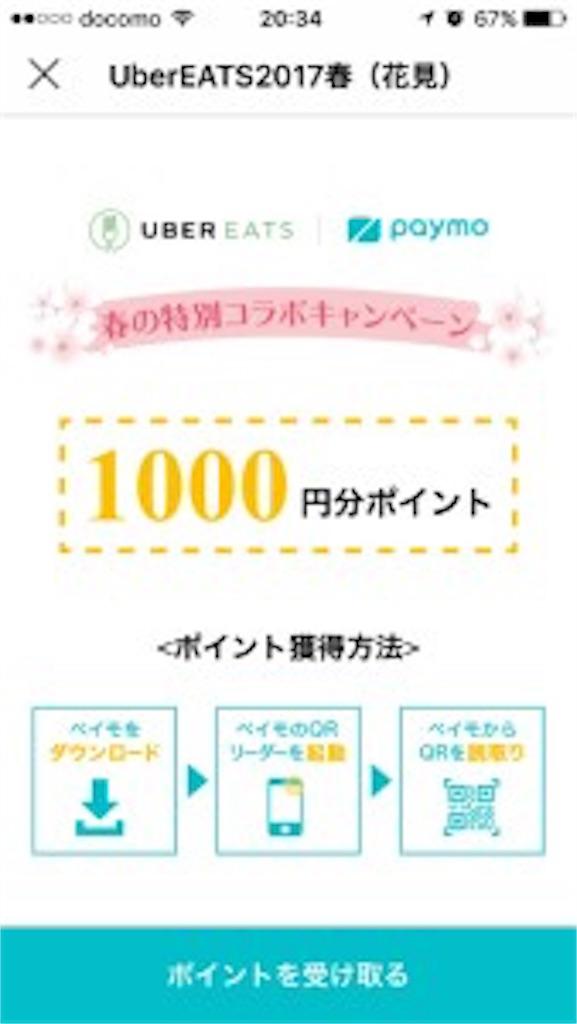 f:id:shingo-sakuragi:20170414123918j:image