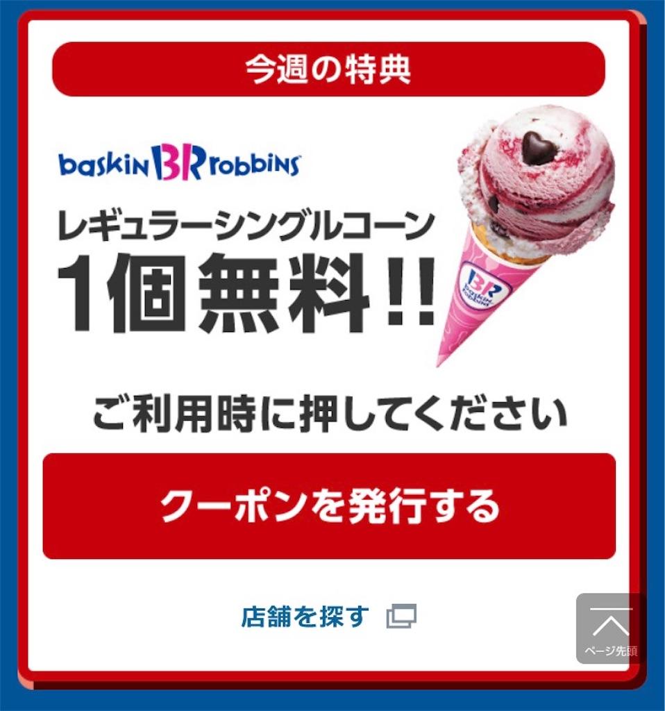 f:id:shingo-sakuragi:20170421202958j:image