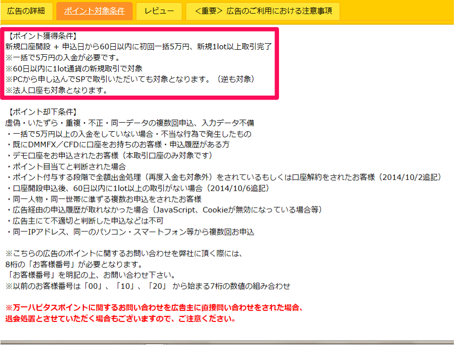 f:id:shingo-sakuragi:20170423024138p:plain