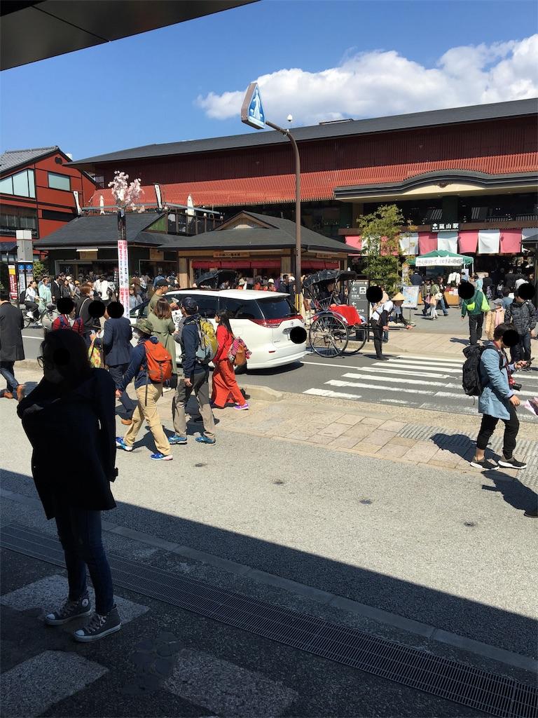 f:id:shingo-sakuragi:20170428211641j:image