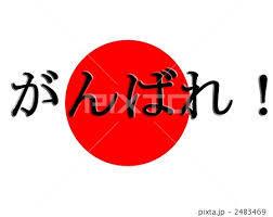 f:id:shingo-sakuragi:20170429010312j:plain