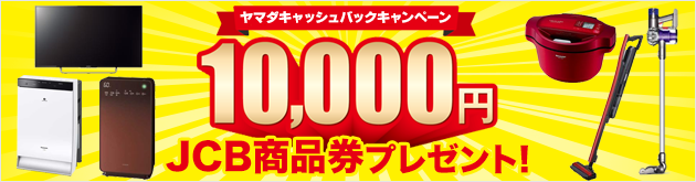 f:id:shingo-sakuragi:20170430023538p:plain