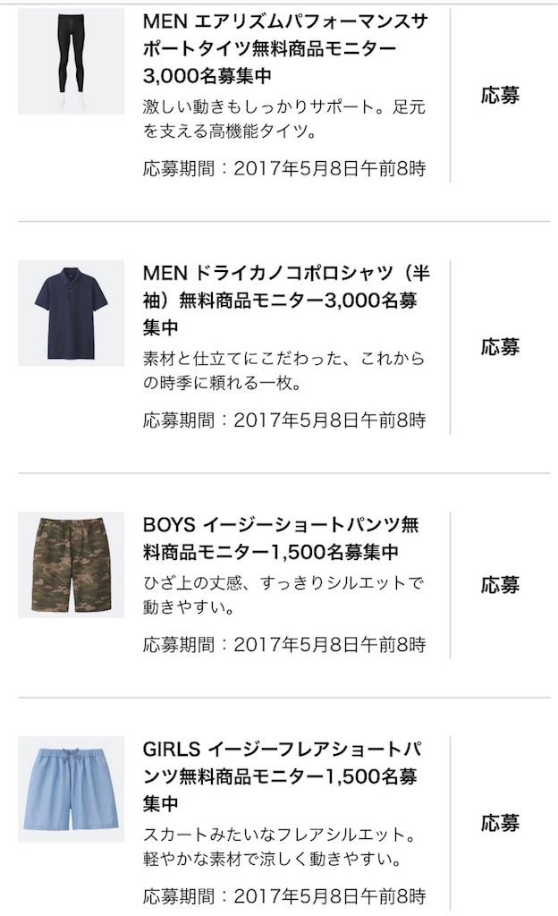 f:id:shingo-sakuragi:20170502013106j:image