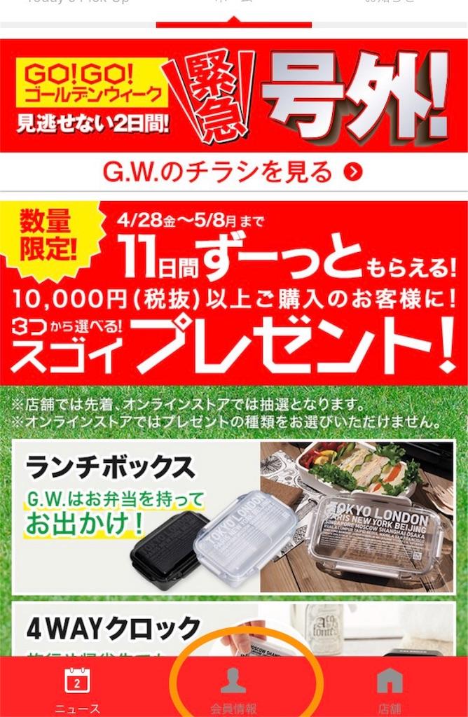 f:id:shingo-sakuragi:20170502013129j:image