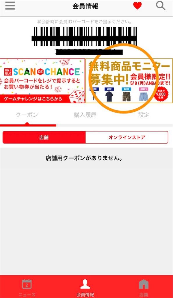 f:id:shingo-sakuragi:20170502013143j:image
