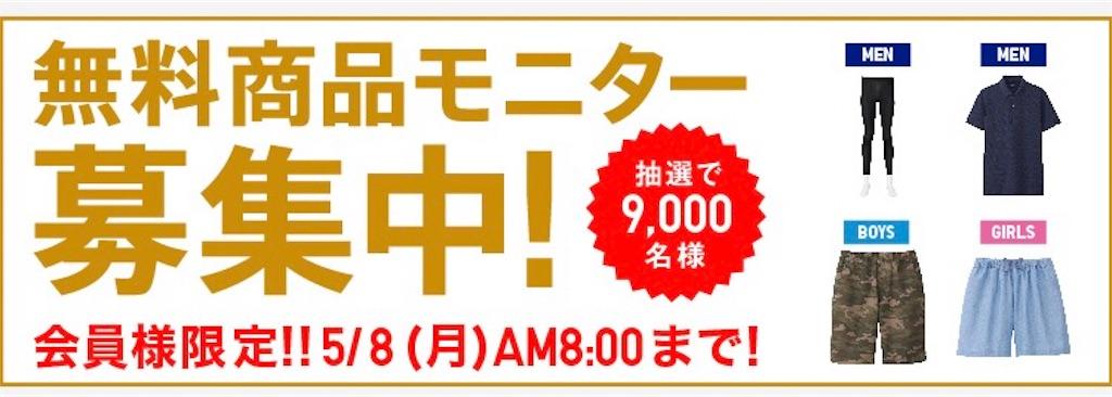 f:id:shingo-sakuragi:20170502013340j:image
