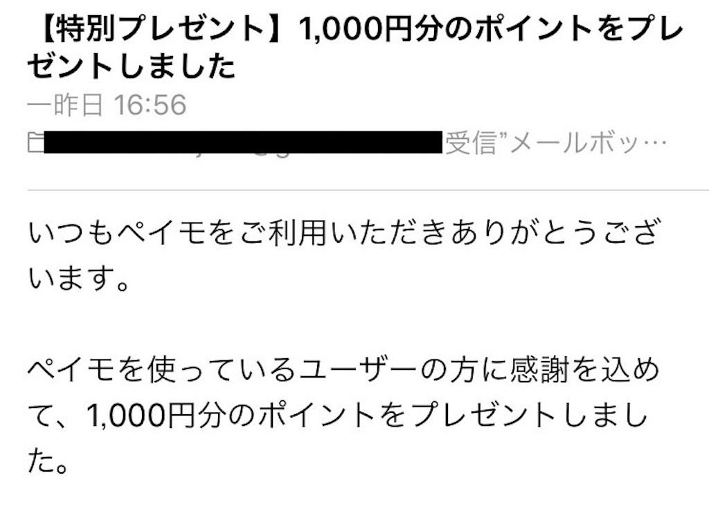 f:id:shingo-sakuragi:20170522010214j:image