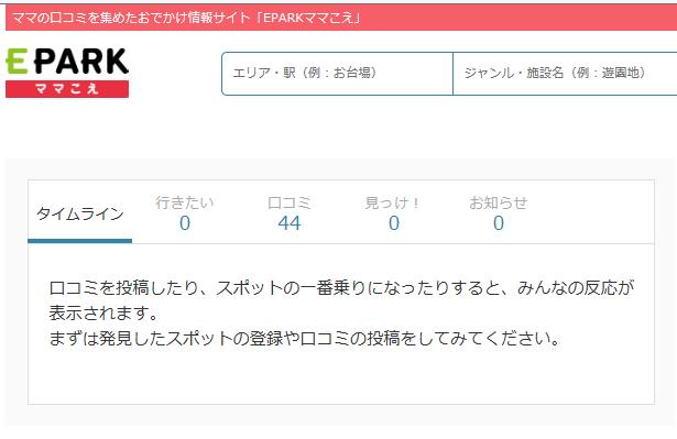 f:id:shingo-sakuragi:20170522010441p:plain