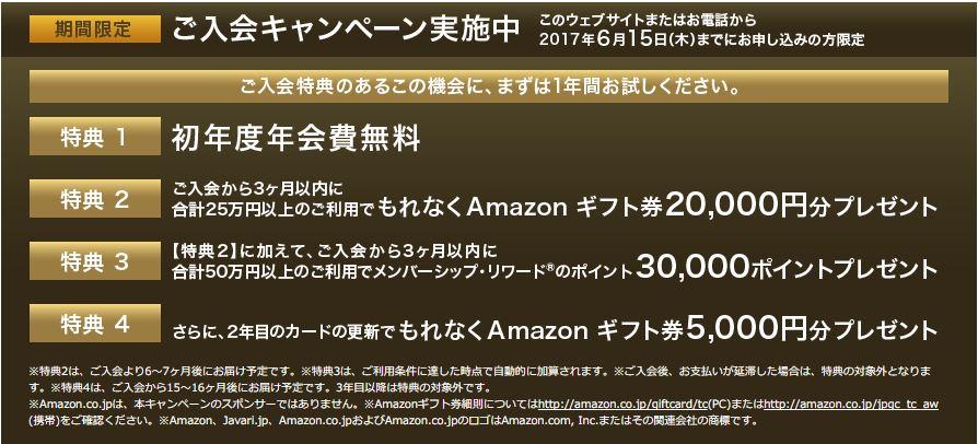 f:id:shingo-sakuragi:20170604001057j:plain