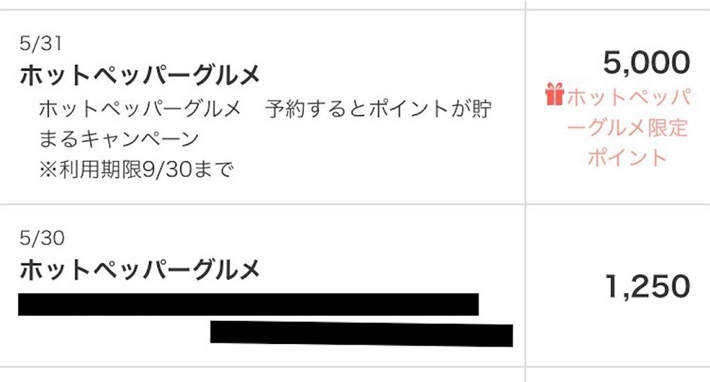 f:id:shingo-sakuragi:20170604002434j:image