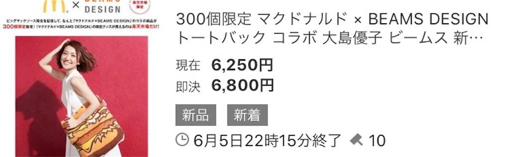 f:id:shingo-sakuragi:20170606080618j:image