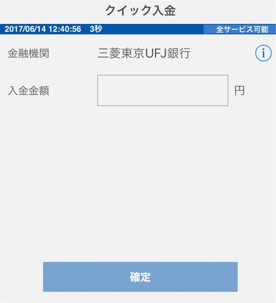 f:id:shingo-sakuragi:20170615232735j:image