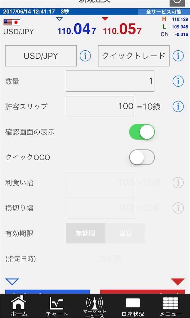 f:id:shingo-sakuragi:20170615232831j:image