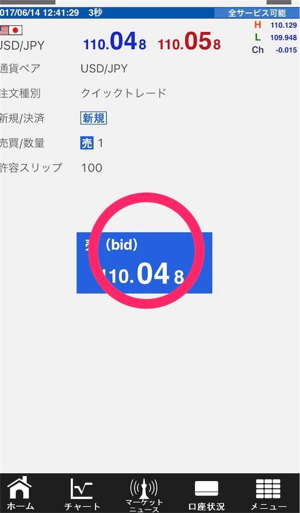 f:id:shingo-sakuragi:20170615232903j:image