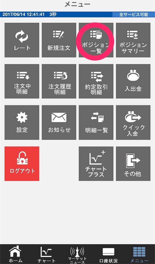f:id:shingo-sakuragi:20170615232942j:image