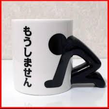 f:id:shingo-sakuragi:20170627013303j:plain