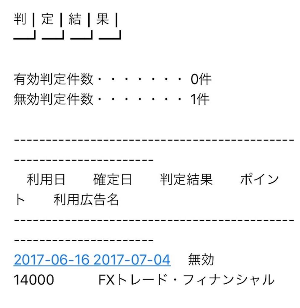 f:id:shingo-sakuragi:20170705223619j:image