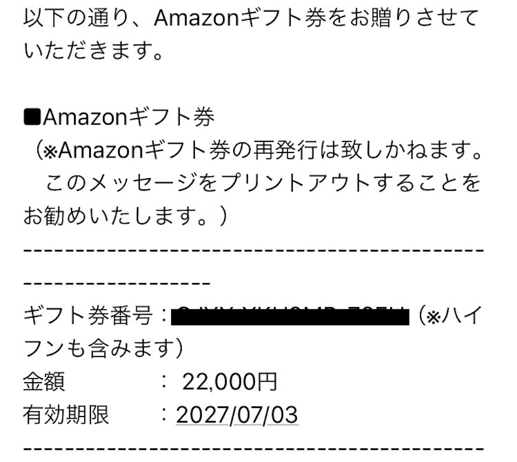 f:id:shingo-sakuragi:20170707004749j:image