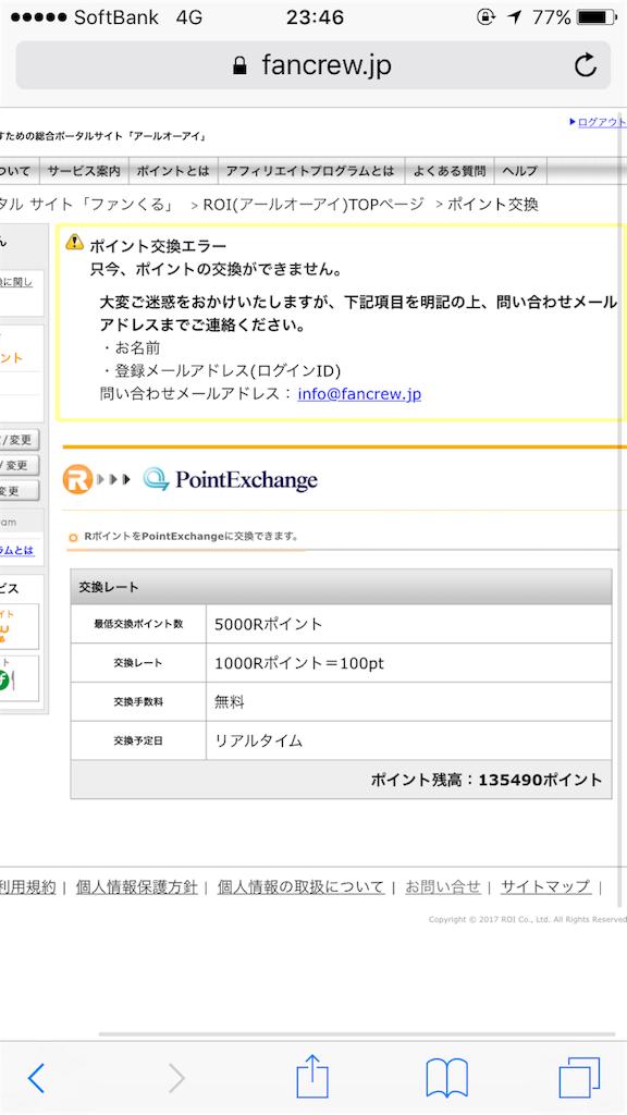 f:id:shingo-sakuragi:20170712192234p:image