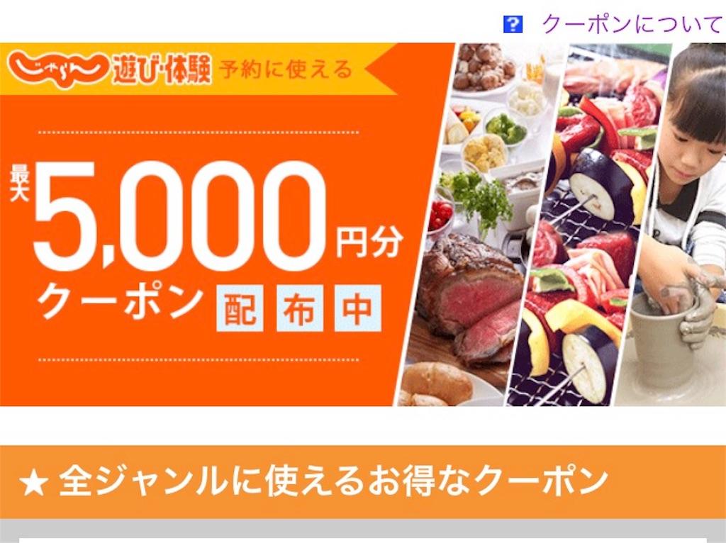 f:id:shingo-sakuragi:20170717223248j:image