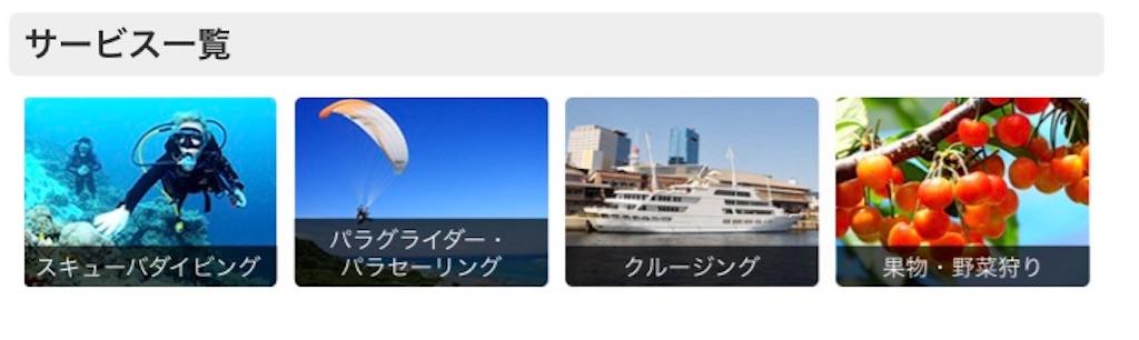 f:id:shingo-sakuragi:20170717224804j:image