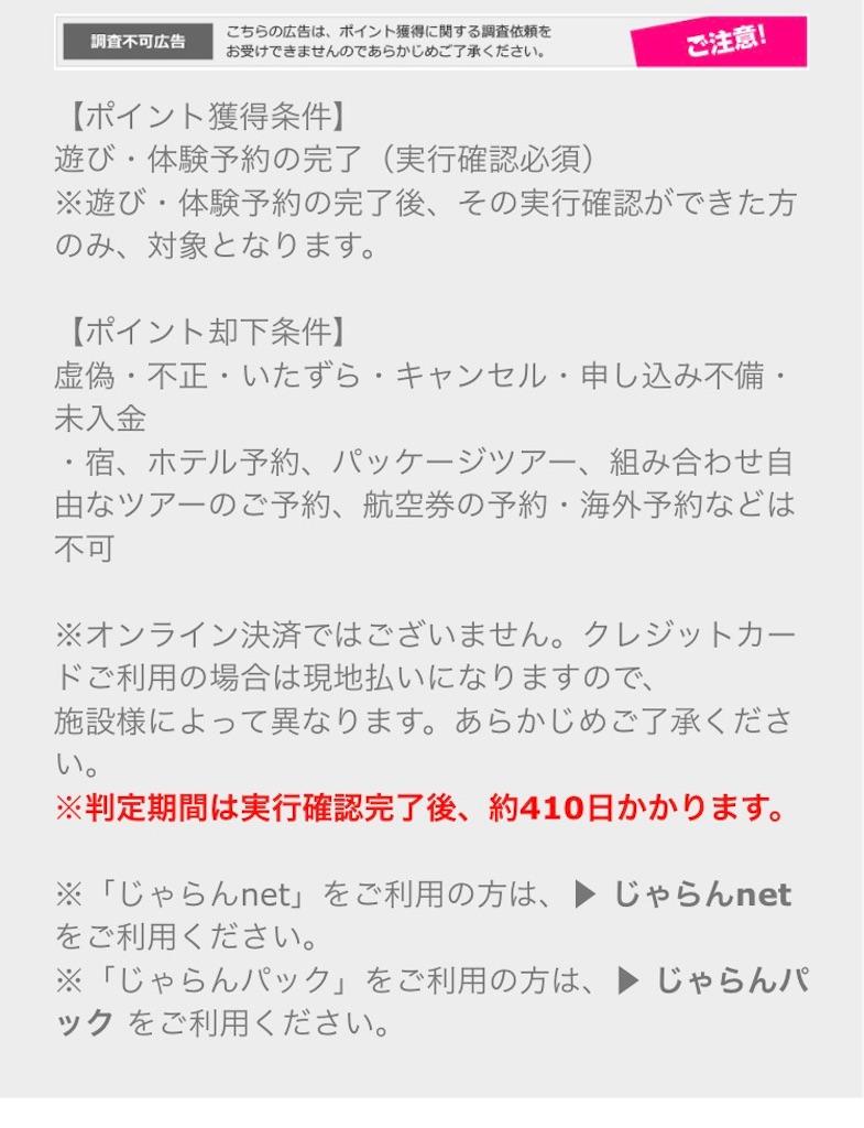 f:id:shingo-sakuragi:20170717230048j:image