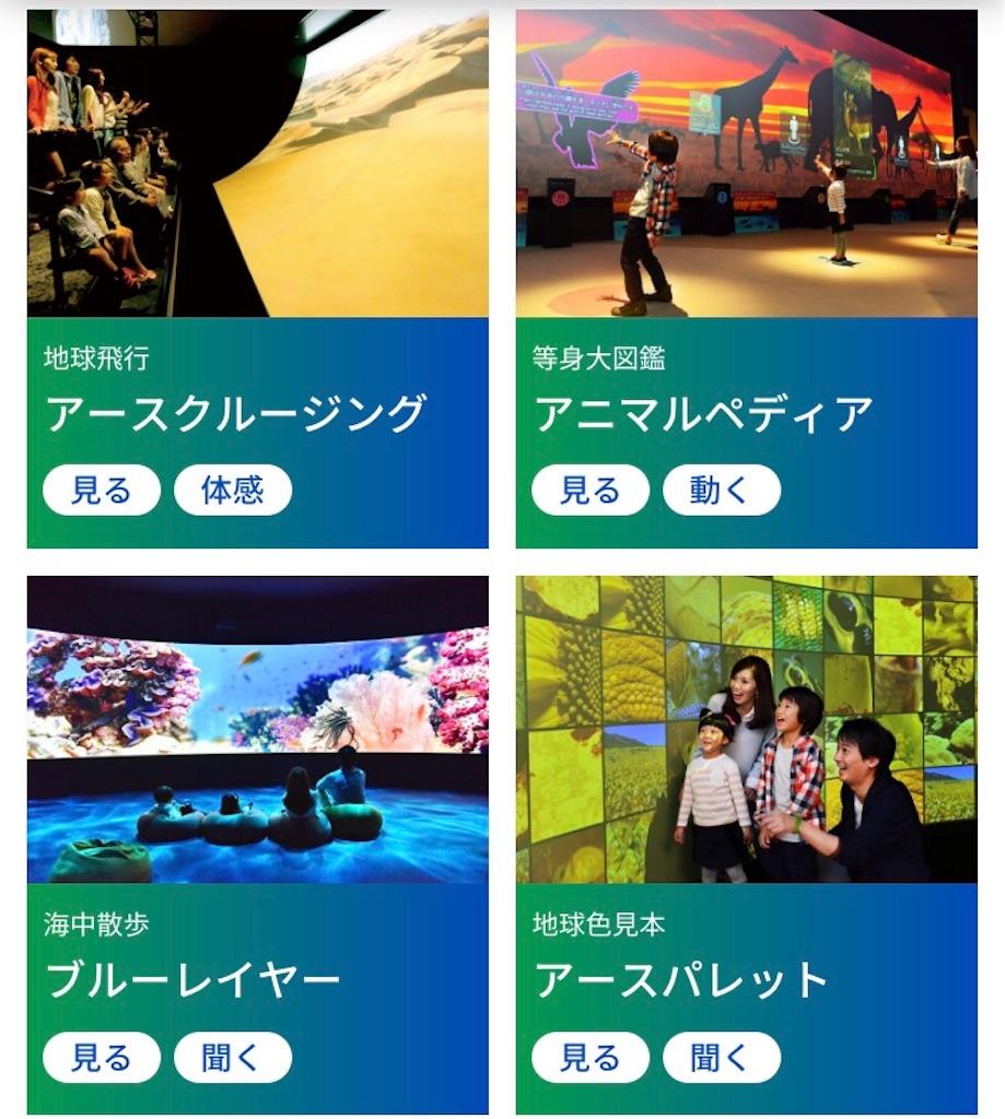 f:id:shingo-sakuragi:20170717232229j:image