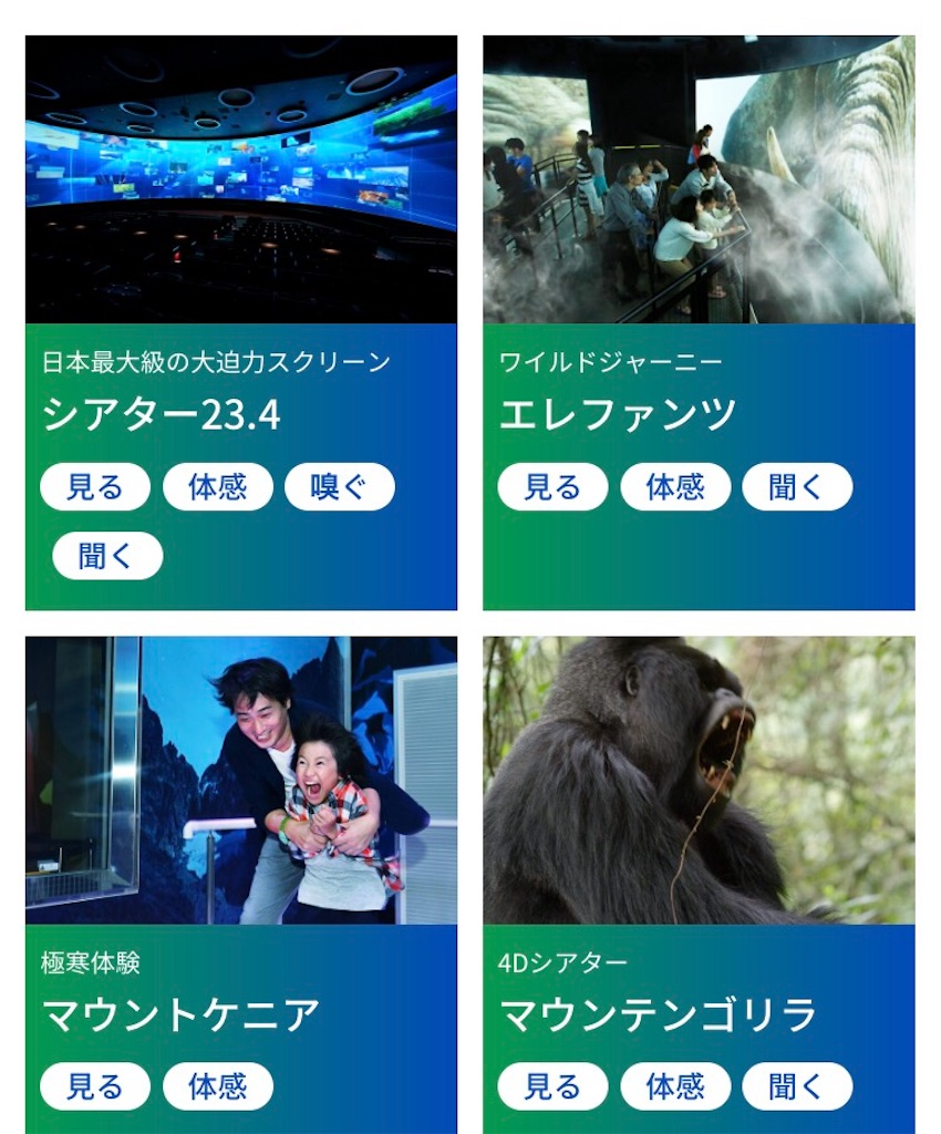 f:id:shingo-sakuragi:20170717232240j:image