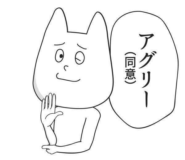 f:id:shingo-sakuragi:20170730235855j:plain