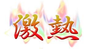 f:id:shingo-sakuragi:20170731000025j:plain