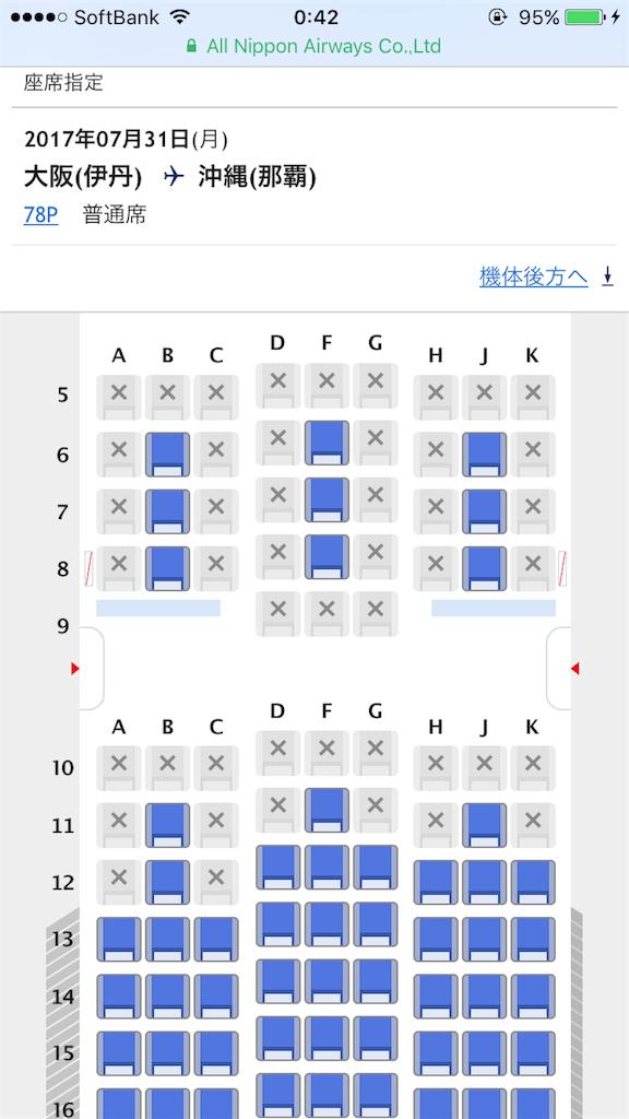f:id:shingo-sakuragi:20170803000055p:image